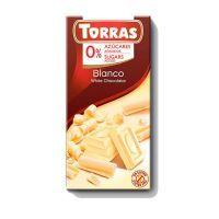 White chocolate sugar free - 75g